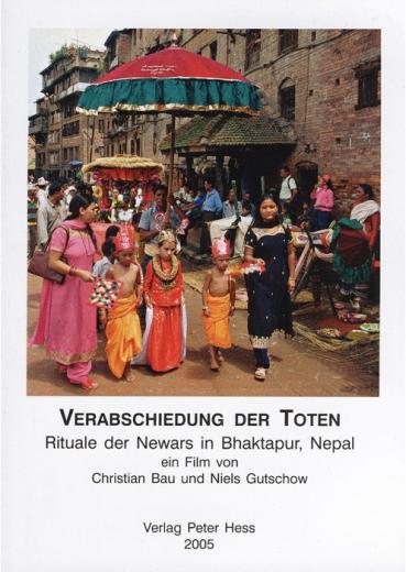 DVD Jai Gatra- Verabschiedung der Toten