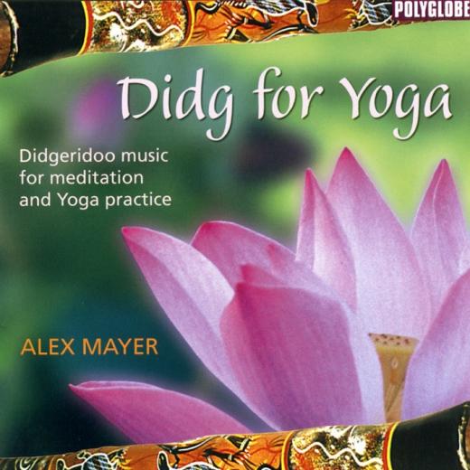 Didj for Yoga