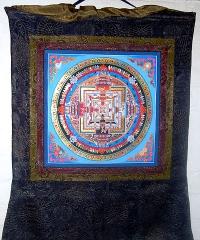 Kala Chakra 3 (medium)